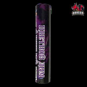 Цветной дым фиолетовый FPS