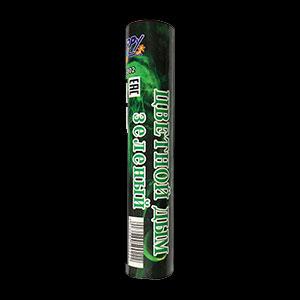Цветной дым зеленый FPS