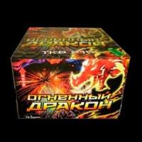 Огненный дракон (FP-B309)