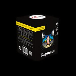 Барвиха (КБВ-0196)