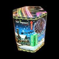 Рождественская история (TKB224)