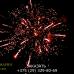 Аквамарин (FP-B202)