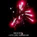 Стрелы Амура (FP-B350)