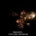 Танец огней (FP-B113)